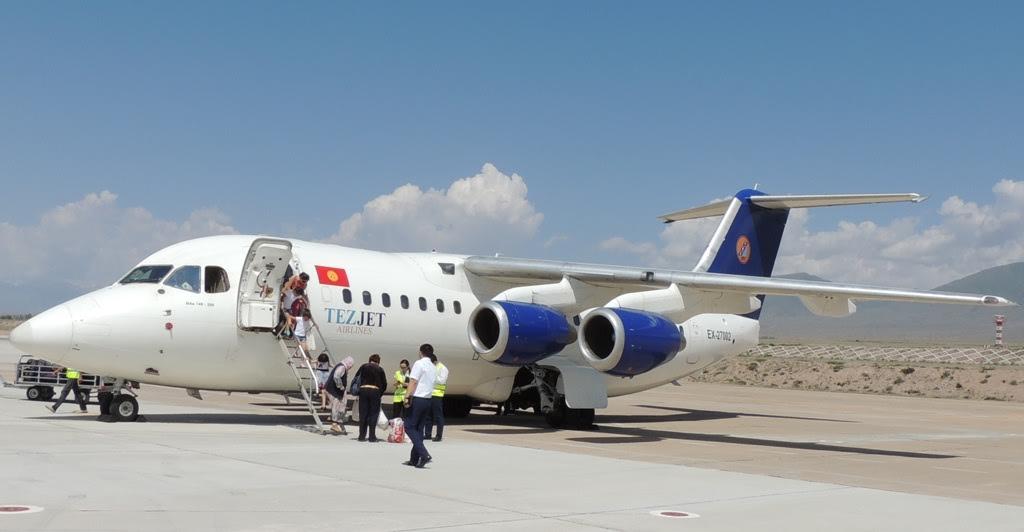 Аэропорт Тамчы2