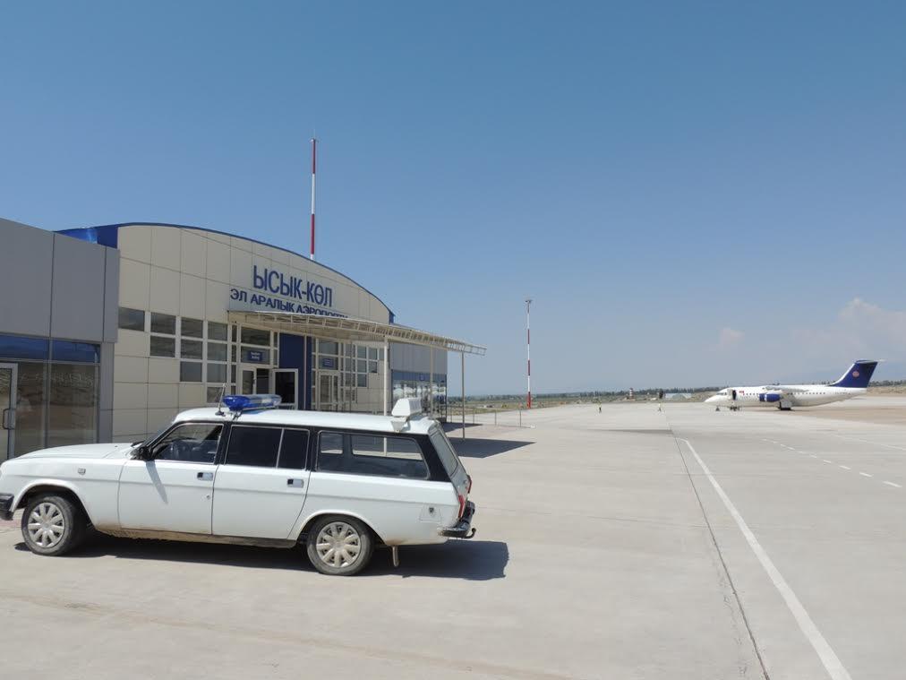 Аэропорт Тамчы6