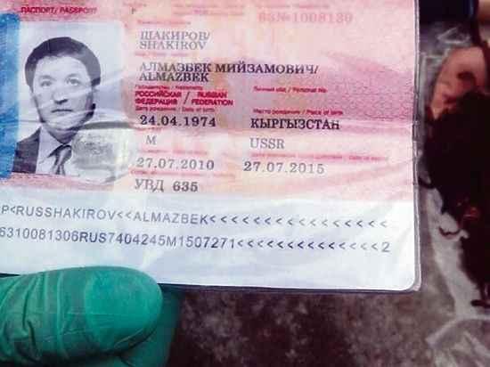 Анапияев паспорт