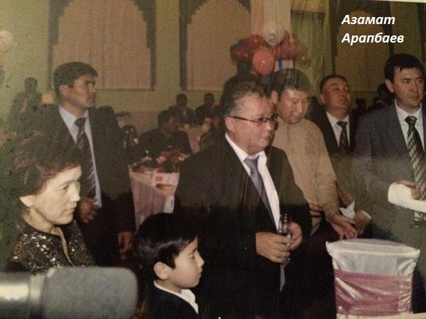 Жаныш Бакиев  Азамат Арапбаев и др